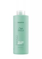 WP_Invigo_Volume_Boost_Shampoo